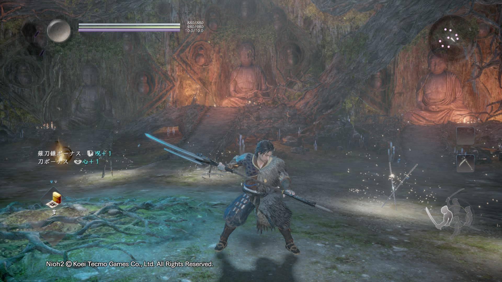 薙刀 スキル 2 仁王 鎌