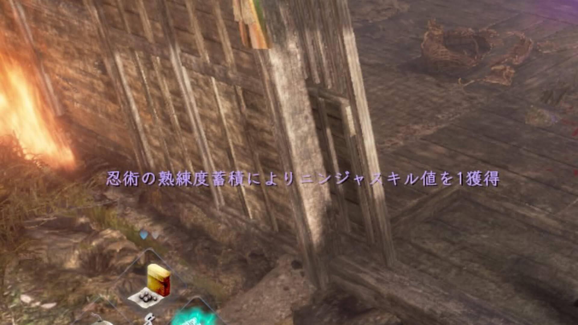 スキル 仁王 2 忍者